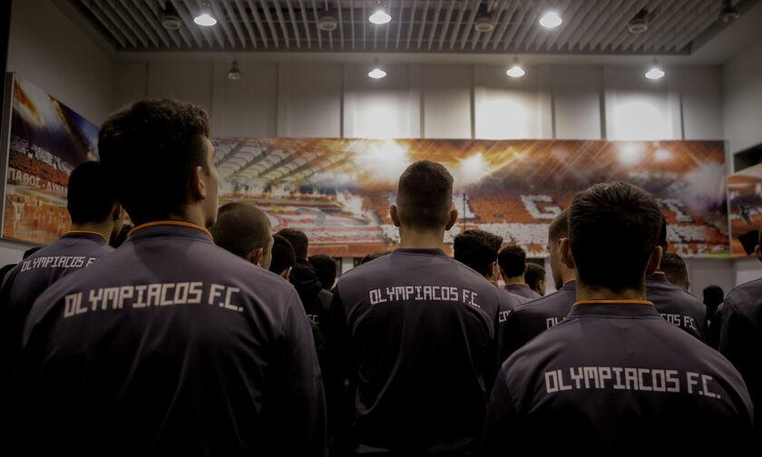 Ολυμπιακός: Ματαιώθηκαν τα summer camp