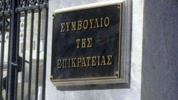 Ανατροπή στο ΣτΕ για πέντε δήμους: Ακυρώθηκε η μεταβίβαση ακινήτων τους στην ΕΤΑΔ