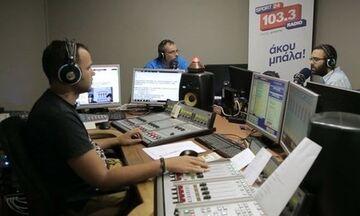 Καταγγελία της ΕΤΕΡ για τις απολύσεις στον Sport24 Radio 103,3