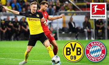 Bundesliga: Ντόρτμουντ και Μπάγερν παίζουν μπάλα για όλον τον πλανήτη!