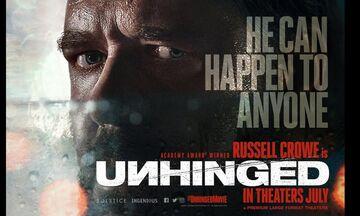 Unhinged: Η πρώτη ταινία που θα προβληθεί στις ΗΠΑ μετά το λοκ-άουτ (vid)