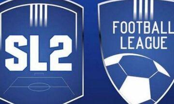 Αίτημα για ομαδικές προπονήσεις στην Super League 2