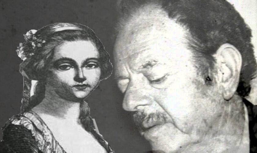 Τα τραγούδια έχουν Ιστορία: Ποια ήταν η περίφημη Γκιουλμπαχάρ;
