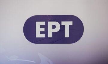 Ανακοινώθηκαν οι Προϊστάμενοι στις Γενικές Διευθύνσεις της ΕΡΤ