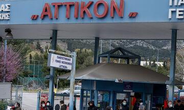 Κορονοϊός: Στους 174 οι νεκροί στην Ελλάδα - Κατέληξε 78χρονος στο «Αττικόν»