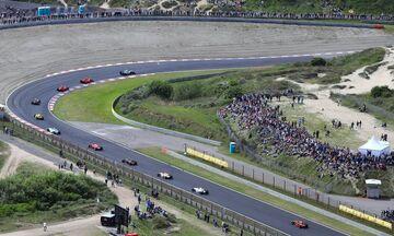 Formula 1: Αναβλήθηκε το Grand Prix Ολλανδίας