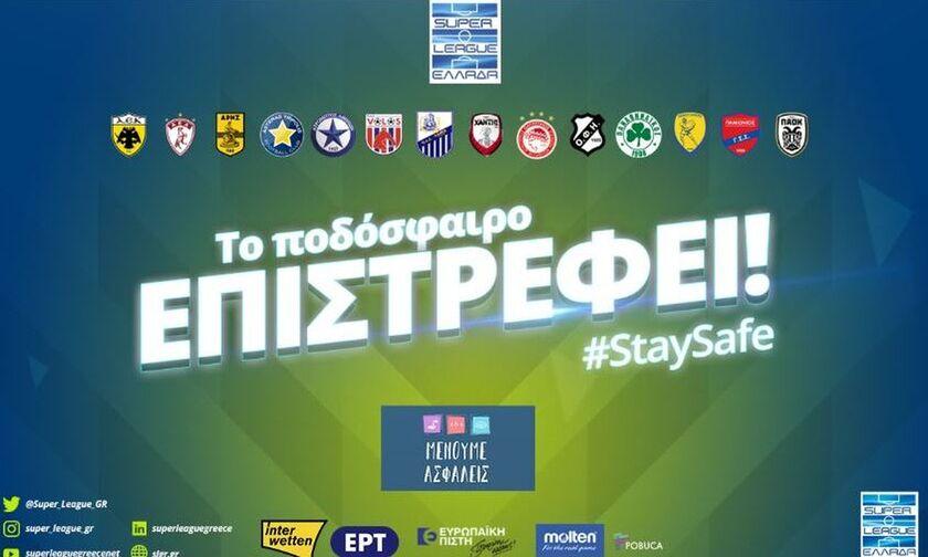 Super League: «Το ποδόσφαιρο επιστρέφει…»