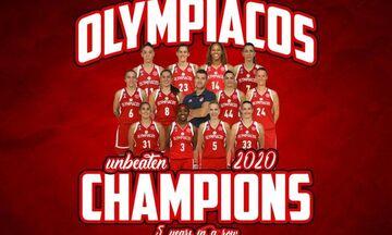 Ολυμπιακός: Πέμπτο σερί αήττητο πρωτάθλημα