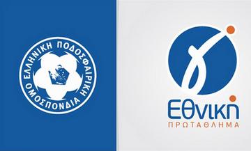 Γ' Εθνική: Ανεβαίνουν και οι οκτώ πρωταθλητές - Ποιες ομάδες υποβιβάζονται από κάθε όμιλο