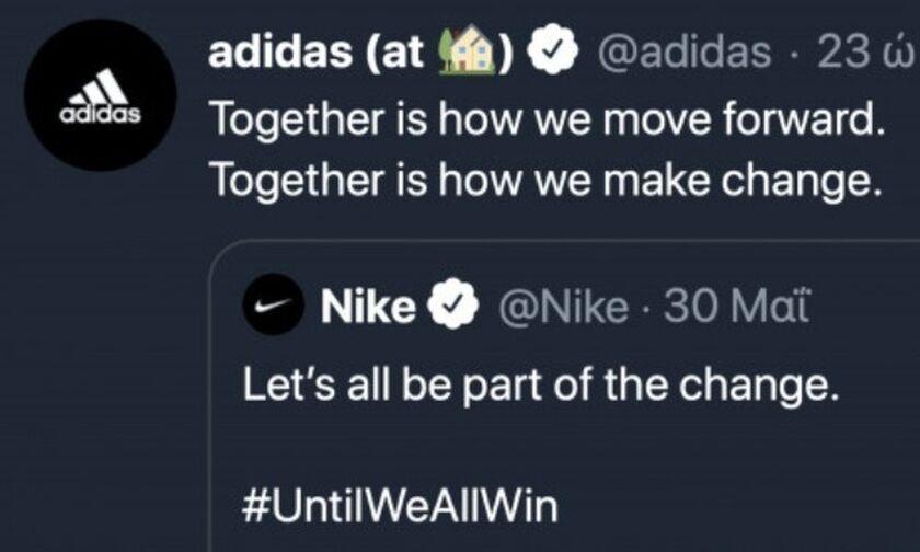 Η Nike λέει «Don't Do It» για τον θάνατο του Τζόρτζ Φλόιντ και η Adidas κάνει retweet