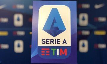 Serie A: Δεν θέλουν να αγωνίζονται νωρίς οι ποδοσφαιρστές