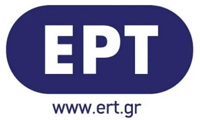 ΕΡΤ με τέσσερις ελληνικές σειρές και βλέψεις για Champions League και Europa League