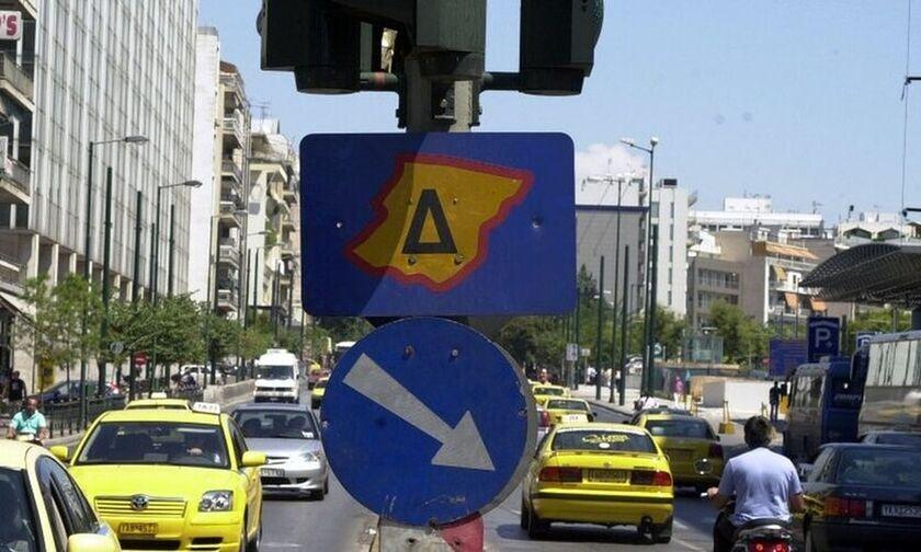 Σταματάει ο δακτύλιος από σήμερα στην Αθήνα - Πότε επιστρέφει