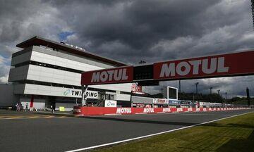 Moto GP: Ακυρώθηκε το Grand Prix της Ιαπωνίας