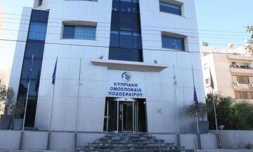 Κύπρος: 22-23 Αυγούστου αρχίζει η νέα σεζόν