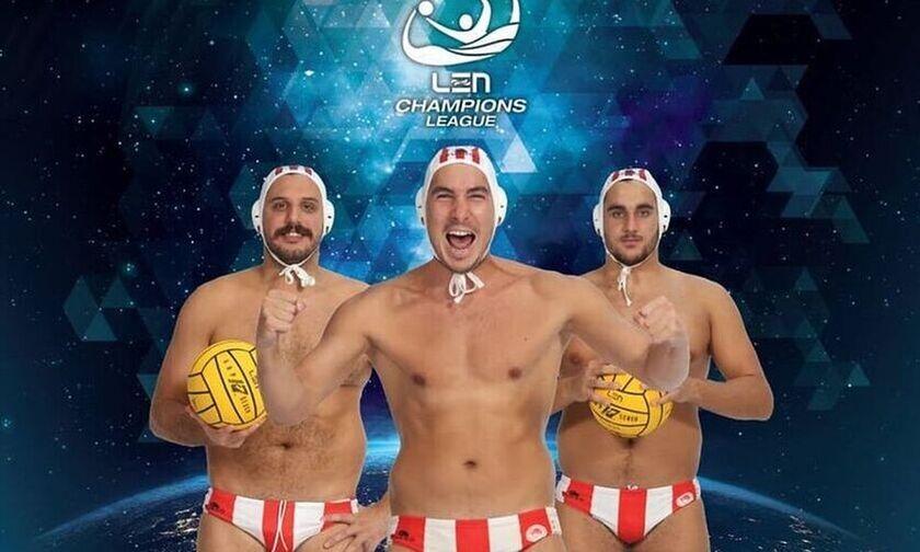 Len Champions League 2020-21: Σίγουρη θέση ο Ολυμπιακός, στο Ανόβερο το final 8