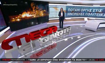 Τηλεθέαση: Τηλεβαρόμετρο 1ης Ιουνίου -Οι νέες ώρες δελτίων ΕΡΤ1, MEGA, πού έχασε από την ΕΡΤ το Open