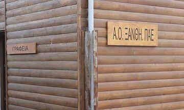 ΠΑΕ Ξάνθη: Τα νέα γραφεία στο προπονητικό κέντρο (pic, vid)