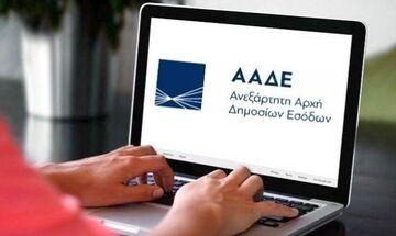 ΑΑΔΕ: Νέα ρύθμιση οφειλών - Δείτε αν μπορείτε να ενταχθείτε - Από τι εξαρτάται ο αριθμός των δόσεων