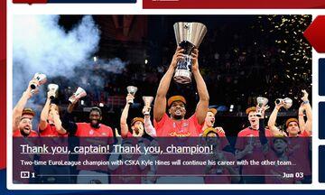 H ΤΣΣΚΑ Μόσχας αποχαιρέτησε τον Χάινς: «Ευχαριστούμε αρχηγέ, ευχαριστούμε πρωταθλητή» (vid)