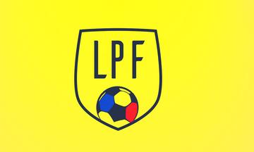 Ρουμανία: Στις 12 Ιουνίου η επανέναρξη του πρωταθλήματος