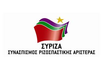ΣΥΡΙΖΑ: «Η ΝΔ προσπαθεί απεγνωσμένα να δικαιολογήσει τις απαράδεκτες περικοπές στον αθλητισμό»