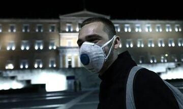 Παγκόσμιος Οργανισμός Υγείας: Συστήνει χρήση μάσκας και σε δημόσιους χώρους!