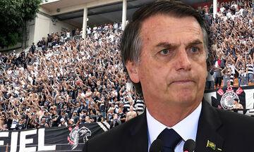 Βραζιλία: Οι οργανωμένοι οπαδοί των ομάδων κατά Μπολσονάρου!