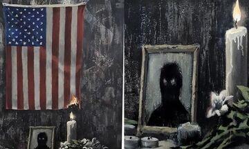 Έργο του Banksy για τον θάνατο του Τζορτζ Φλόιντ