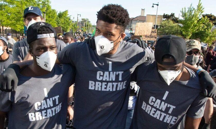 Ο Αντετοκούνμπο σε διαδήλωση στο Μιλγουόκι: «Θέλουμε αλλαγή ...