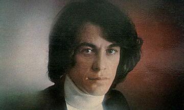 Τα τραγούδια έχουν Ιστορία: Ποτέ δεν σε ξεχνώ (1975)