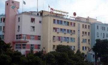 Θήβα: 12 εργαζόμενοι του νοσοκομείου της περιοχής σε καραντίνα μετά από επαφή με κρούσμα