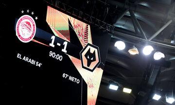 Γουλβς - Ολυμπιακός: «Η Γερμανία φαβορί για να φιλοξενήσει το Final-8 του Europa League» (pic)