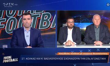 Τηλεθέαση: Μάχη σώμα με σώμα οι κυριακάτικες αθλητικές εκπομπές σε MEGA, OPEN TV και ΕΡΤ