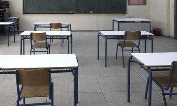 Πειραιάς: Αρχίζουν τα δωρεάν θερινά μαθήματα ενισχυτικής διδασκαλίας - Δικαιολογητικά και εγγραφή