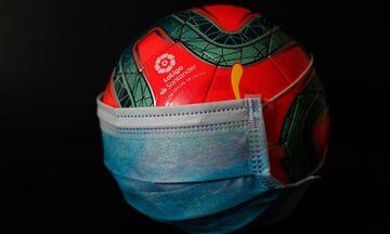 Σέντρα και στη La Liga με το ντέρμπι Σεβίλη - Μπέτις (11/6)
