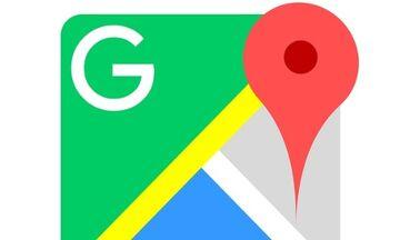Google Maps: Σημαντική αλλαγή λόγω κορονοϊού!