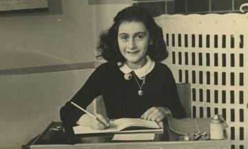 Άννα Φρανκ: To ημερολόγιο, η φρίκη του φασισμού κι ένα χαμόγελο