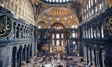 ΗΠΑ: H Τουρκία να σεβαστεί την πολυθρησκευτική ιστορία της Αγίας Σοφίας