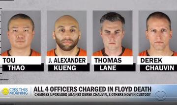 Τζορτζ Φλόιντ: Ένας από τους 4 αστυνομικούς πλήρωσε εγγύηση 750.000 δολάρια και αφέθηκε ελεύθερος