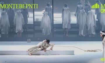 Η όπερα «Ορφέας» του Μοντεβέρντιστο στο Megaron Online