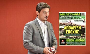 Ο Γιαννακόπουλος κλείνει την  «Πράσινη»