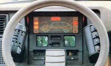 Ποιο αυτοκίνητο είχε το φουτουριστικό αυτό ταμπλό;