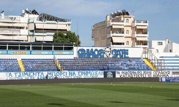 Ατρόμητος - Λαμία: Πανό για τα άδεια γήπεδα - Συνθήματα από τους «Fentagin» (pics)