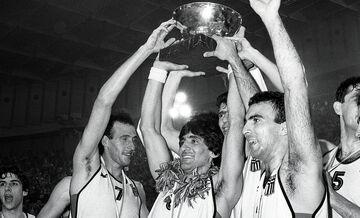 Ευρωμπάσκετ 1987: 33 χρόνια από τον θρίαμβο της Ελλάδας