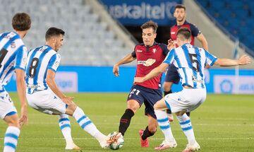 La Liga: Έμειναν στο 1-1 Σοσιεδάδ και Οσασούνα (highlights, βαθμολογία)