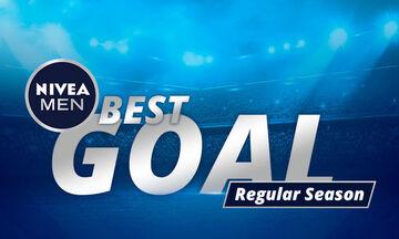 Super League 1: Ψηφίστε το καλύτερο γκολ της κανονικής περιόδου (vid)