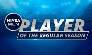 Super League 1: Ψηφίστε τον MVP της κανονικής περιόδου (vid)