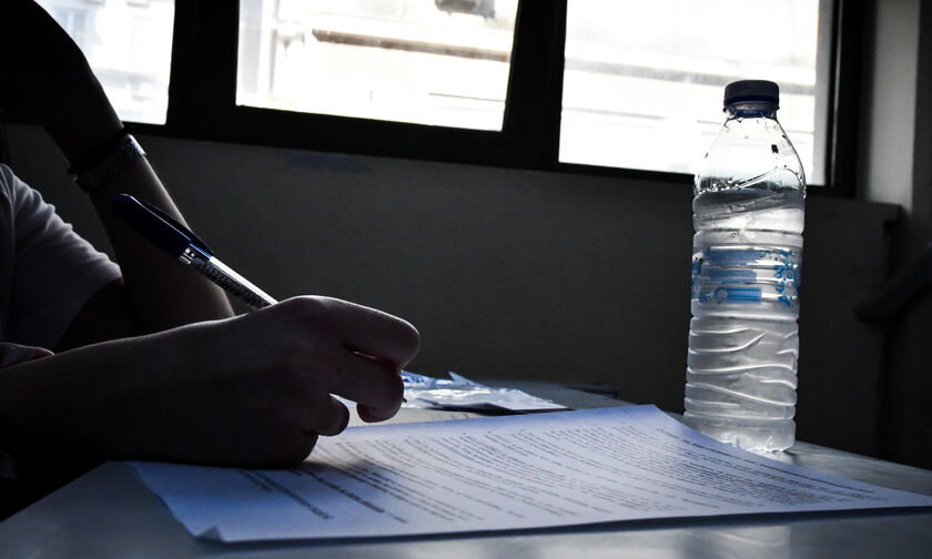 Πανελλαδικές εξετάσεις: Στην καρδιά της Κεντρικής Επιτροπής Εξετάσεων