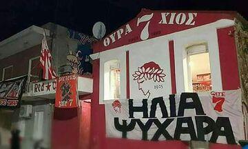 Τρομερή η Θύρα 7 Χίου, έδωσε 10.000 ευρώ για κάρτες του Ερασιτέχνη! «Στηρι-ΖΟΥΜΕ για το Θρύλο»